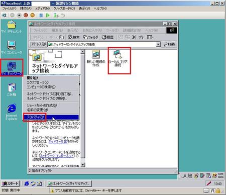 hyperv2000tokki04.jpg