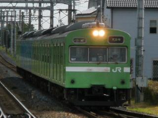 PAP_0264.jpg
