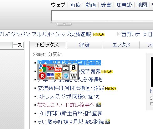 341234 JAPAN