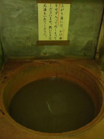 千原温泉3
