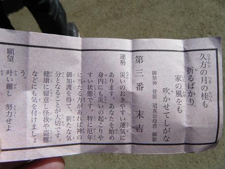 2013_02030008.jpg