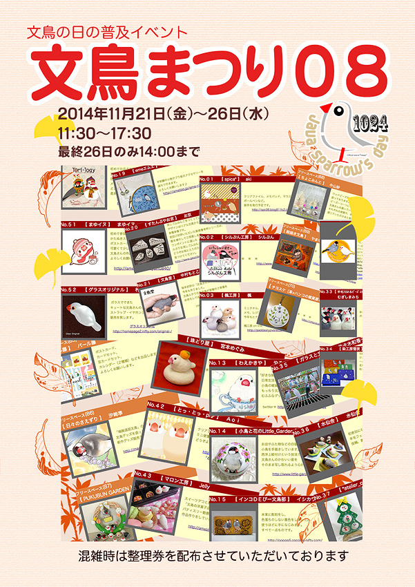 20141118_10.jpg