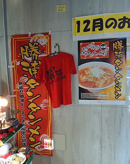 m131225001.jpg