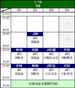 1-15_20130115183826.jpg