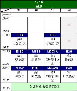 1-16_20130115183828.jpg