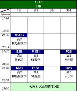 1-18_20130115183830.jpg