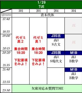 1-29_20130128170857.jpg