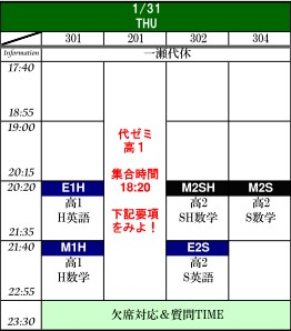 1-31_20130128170900.jpg