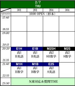 2-7_20130204161906.jpg