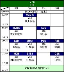 2-8_20130204161907.jpg