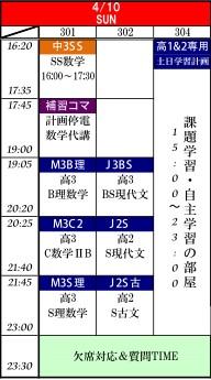 4-10_20110405160344.jpg