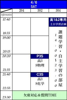 4-6_20130401113312.jpg