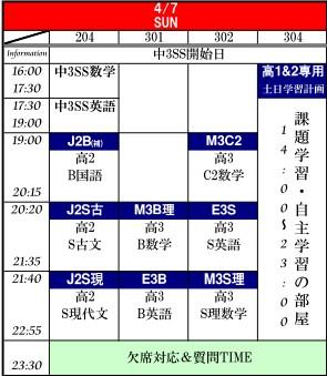 4-7_20130401113314.jpg
