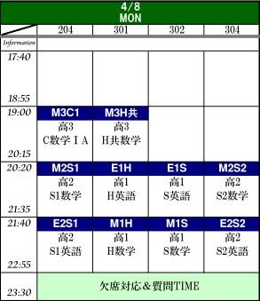 4-8_20130401113341.jpg