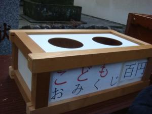 尾崎神社③
