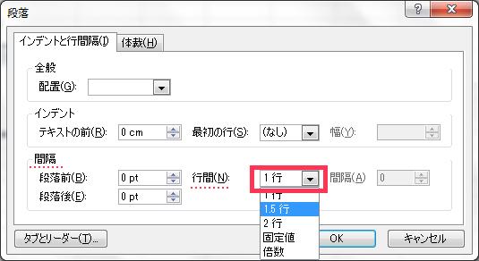 20120705_3.jpg