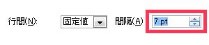 20120705_6.jpg