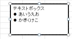 20120705_8.jpg