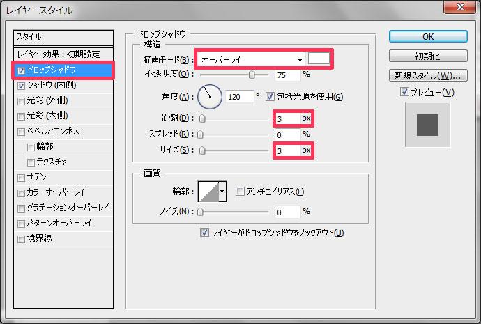 20120907_3.jpg
