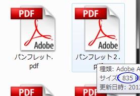 20121102-4.jpg