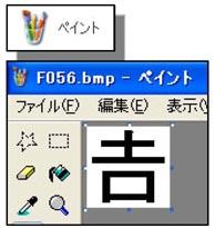 blg_20110927-3.jpg