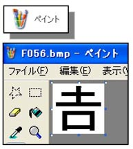 blg_20110927-4.jpg