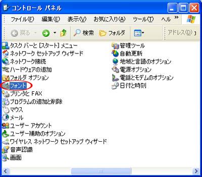 blg_20111014-1.jpg