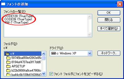 blg_20111014-3.jpg
