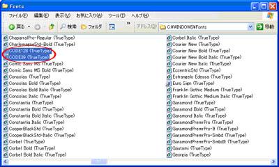 blg_20111014-4.jpg