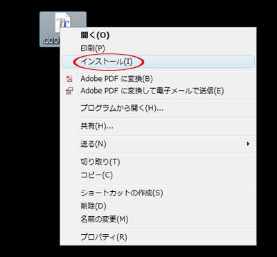 blg_20111014-7.jpg