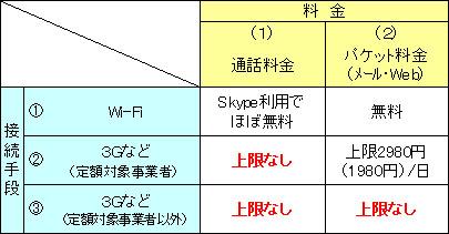 blg_20120105-1.jpg