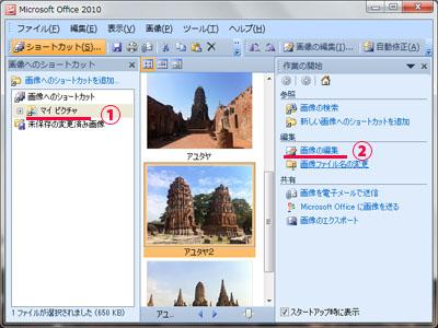 blg_20120516_2.jpg