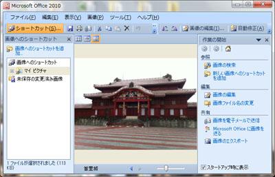 blg_20120516_4.jpg
