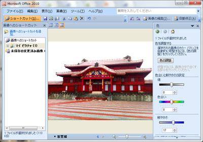 blg_20120516_5.jpg