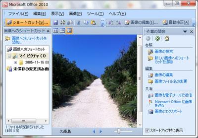 blg_20120516_6.jpg