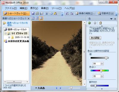 blg_20120516_7.jpg