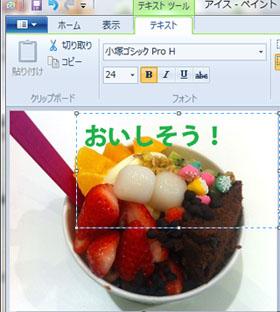 blg_20120516_8.jpg
