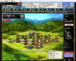 紹介土地7