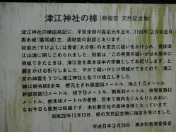 DSCF0140.jpg