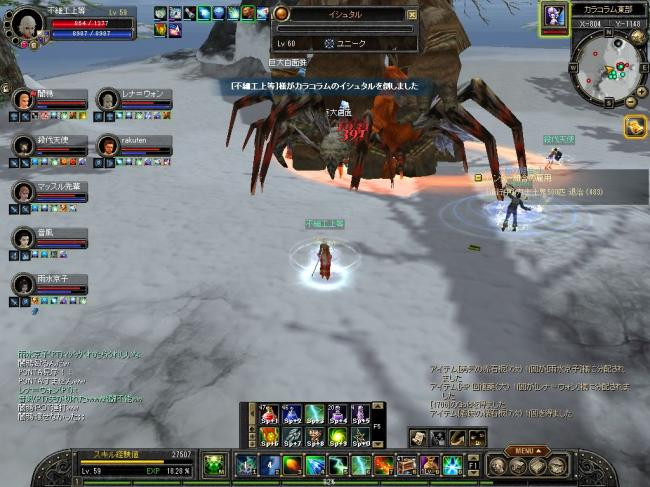 SRO[2011-09-07+02-27-13]_65_convert_20110910065538