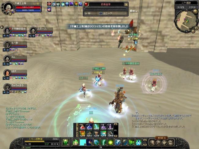 SRO[2011-09-09+22-33-36]_51_convert_20110910065511