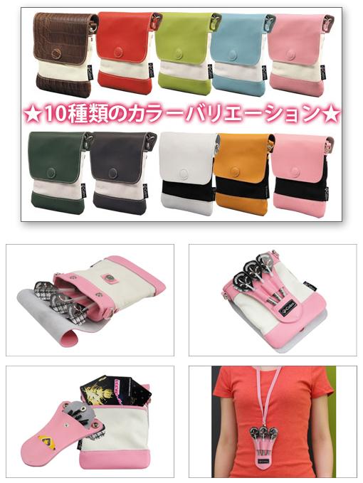 colors_case.jpg