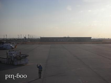 2.27空港1