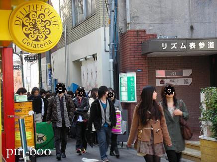 3.1東京2