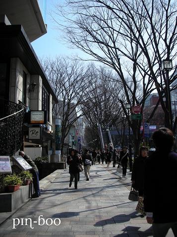 3.1東京3