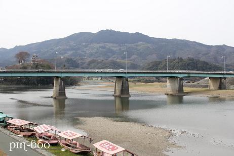 3.28肱川
