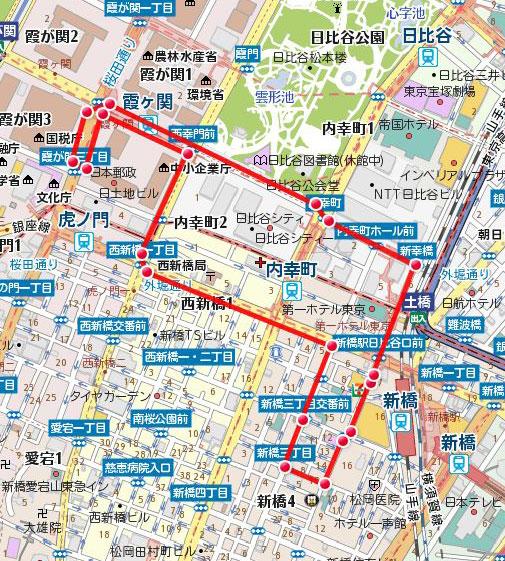 新橋駅前SL広場スタート経産省ショートコース