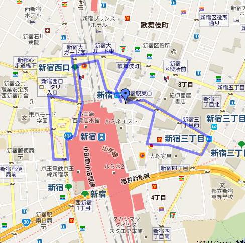 新宿デモコース(ショートバージョン)