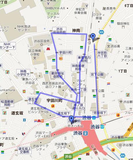 渋谷ハチ公前出発デモコース