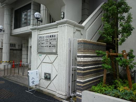 P1160421(1).jpg
